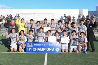チーム創設11年目 初の年間チャンピオンに輝いた岐阜朝日クラブ BLUE DEVILS