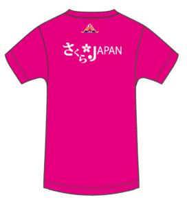 sakura-tshirt-ura-large