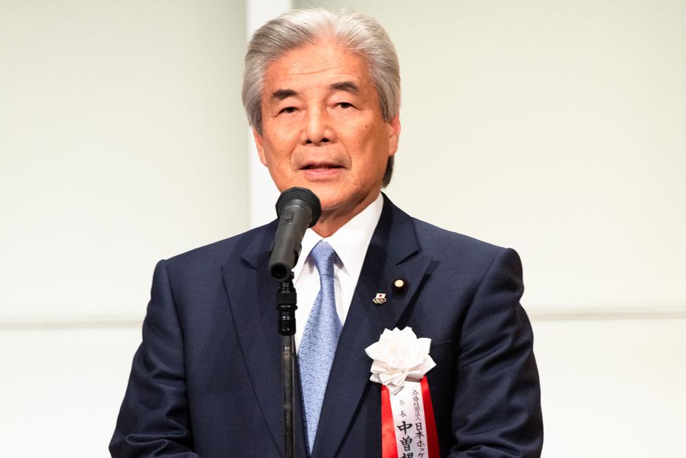 公益社団法人 日本ホッケー協会 中曽根弘文 会長