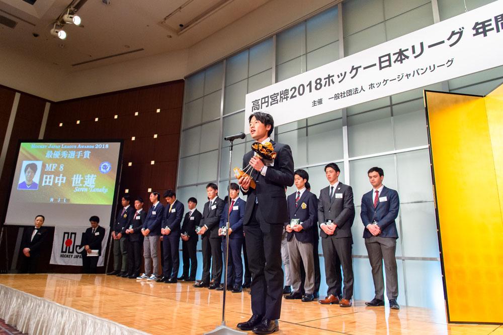 2年連続2回目の年間MVP受賞でスピーチをする田中世蓮(岐阜朝日クラブ BLUE DEVILS)