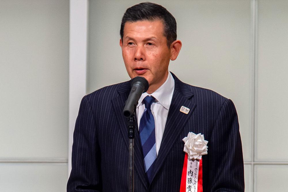 一般社団法人 ホッケージャパンリーグ 内藤貴詞 理事長