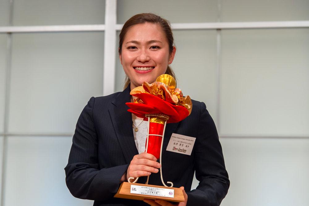 女子最優秀選手賞(年間MVP)に輝いた永井葉月(ソニーHC BRAVIA Ladies)